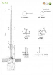 Стоманени стълбове за осветление- различни височини