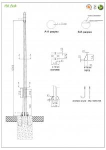Стълбове за лампи от горещо поцинкована стомана