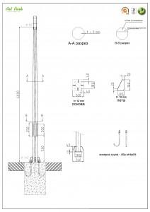 Стълбове с асансьор или предпазна стълба, подходящи за открити площи, пристанища и летища