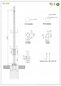възможност за монтиране на асансьор, предпазна стълба или стъпала във вътрешността на стълба